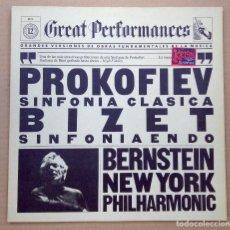 Discos de vinilo: PROKOFIEV BIZET BERNSTEIN NEW YORK PHILHARMONIC GREAT PERFORMANCES LP VINILO. Lote 118160835