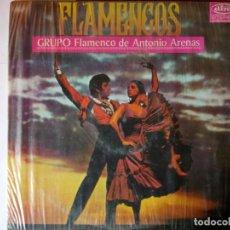 Discos de vinilo: LP FLAMENCOS. GRUPO ANTONIO ARENAS.. Lote 118174055