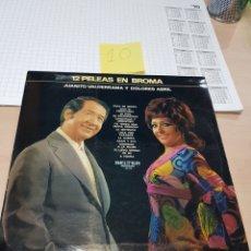 Discos de vinilo: LP - JUANITO VALDERRAMA Y DOLORES ABRIL - 12 PELEAS EN BROMA (SPAIN, BELTER 1977). Lote 118184894