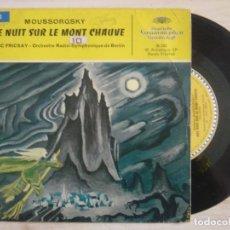 Discos de vinilo: MOUSSORGSKY, FERENC FRICSAY, ORCHESTRE RADIO SYMPHONIQUE DE BERLIN - UNE NUIT SUR LE MONT CHAUVE. Lote 118191587