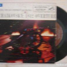 Discos de vinilo: TCHAIKOVSKY 1812 OVERTURE - REINER : CHICAGO SYMPHONY ORCHESTRA - SINGLE USA - RCA. Lote 118194443