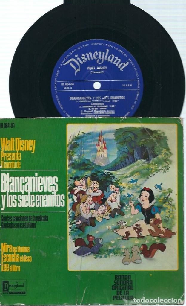 Discos de vinilo: OFERTA - LOTE DE 14 - DISCOS INFANTILES - Foto 11 - 118238119