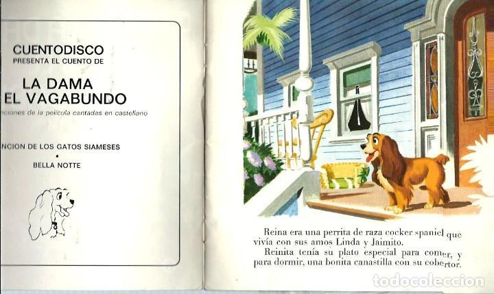 Discos de vinilo: OFERTA - LOTE DE 14 - DISCOS INFANTILES - Foto 14 - 118238119