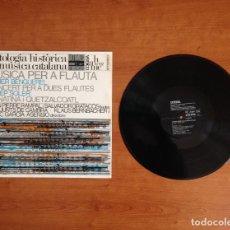 Discos de vinilo: XAVIER BENGUEREL + JOSEP SOLER - MÚSICA PER A FLAUTA (1967 EDIGSA). Lote 118263587