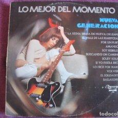 Discos de vinilo: LP - NUEVA GENERACION - LO MEJOR DEL MOMENTO (SPAIN, DISCOS OLYMPO 1972). Lote 118277171