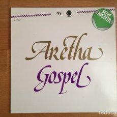 Discos de vinilo: ARETHA FRANKLIN: ARETHA GOSPEL. Lote 118289810