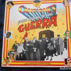 Discos de vinilo: CANCIONES PARA DESPUES DE UNA GUERRA - BANDA SONORA ORIGINAL DE LA PELICULA - DOBLE LP. Lote 118344171