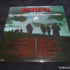 Discos de vinilo: ESPAÑA 1936-1939 - 25 HIMNOS Y CANCIONES DE LA GUERRA CIVIL ESPAÑOLA - DOBLE LP. Lote 118344575