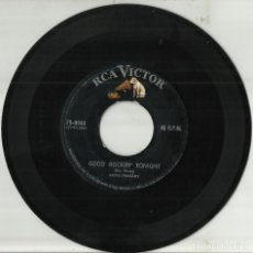 Discos de vinilo: ELVIS PRESLEY SINGLE GOOD ROCKIN TONIGHT - BABY LET'S PLAY HOUSE .MEXICO RAREZA JOYAZA. Lote 118348431