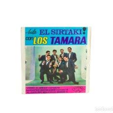 Discos de vinilo: EP. BAILE EL SIRTAKI CON LOS TAMARA. LOS TAMARA. (G+/VG). Lote 118271395