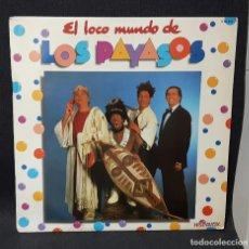 Discos de vinilo: GABY FOFO MILIKI FOFITO- EL LOCO MUNDO DE LOS PAYASOS- LP-LOS PAYASOS DE LA TELE-INFANTIL-INFANTILES. Lote 118361131