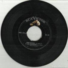 Discos de vinilo: ELVIS PRESLEY EP DONT BE CRUEL + 3 MEXICO RAREZA. Lote 118377315