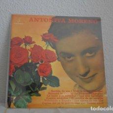 Discos de vinilo: ANTOÑITA MORENO LP SORTIJA DE ORO COLUMBIA. Lote 118455095