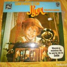 Discos de vinilo: CANTANDO CON PIPPI CALZASLARGAS. VOCES Y MUSICA DE LA SERIE. PHILIPS, SERIE APLAUSO, 1975. IMPECABLE. Lote 118485675