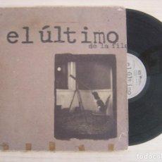 Discos de vinilo: EL ULTIMO DE LA FILA - ASTRONOMIA RAZONABLE - LP CON ENCARTE 1993 - PERRO RECORDS. Lote 118554407