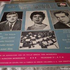 Discos de vinilo: CANÇÓ D'AMOR Y GUERRA. Lote 118576152