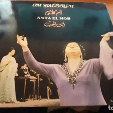 Discos de vinilo: ON KALSOUM. ANTA EL HOB. EDICIÓN PDI 1984. RARO. Lote 118576251