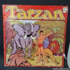 Discos de vinilo: TARZAN - LP - ESPAÑA - SELLO PHILIPS- 1979 - INFANTIL - INFANTILES - MAZINGER Z- MAZINGUER - PANRICO. Lote 118583239