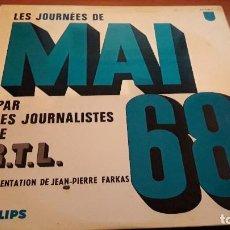 Discos de vinilo: LES JOURNEES DE MAI 68. EDICIÓN PHILIPS.. Lote 118585755