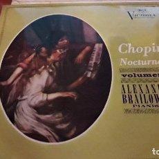 Discos de vinilo: CHOPIN. NOCTURNOS. VOLUMEN 1. ALEXANDER BRAILOWSKY. EDICIÓN RCA DE 1966. Lote 118586323