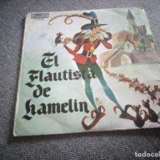 Discos de vinilo: EL FLAUTISTA DE HAMELIN, ORLADOR. EDICIÓN ESPECIAL PARA SUSCRIPTORES DEL CIRCULO DE LECTORES.. Lote 118589851