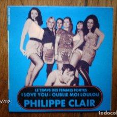 Discos de vinilo: PHILIPPE CLAIR - I LOVE YOU, OUBLIE MOI LOULOU + LE TEMPS DE FEMMES FORTES + MA BELLE MERE + 1. Lote 118632567