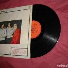 Discos de vinilo: TREBOL - LP AL VER TU CARA MORENA ( 1973). VER FOTOS. Lote 118662987