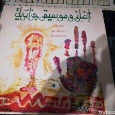 Discos de vinilo: CHANTS ET MUSIQUE D'ALGERIE LP.FRANCIA.MUSICA DE ARGELIA. Lote 221343142
