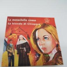 Discos de vinilo: LA MONACHELLA CINESE - LA BIONDA DI CHIAPERA. Lote 118682588