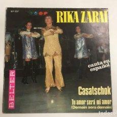 Discos de vinilo: RIKA ZARAI CASATSCHOOK - TU AMOR SERÁ MI AMOR DE BELTER REF. 07-557 DE 1969. Lote 118747875