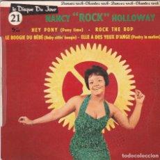 Discos de vinilo: NANCY HOLLOWAY,LE BOOGIE DU BEBE EDICION FRANCESA. Lote 118763967