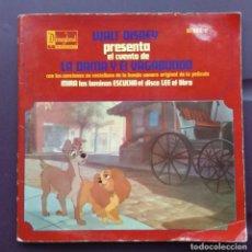 Discos de vinilo: WALT DISNEY PRESENTA LA DAMA Y EL VAGABUNDO DISCO CUENTO. Lote 118853927
