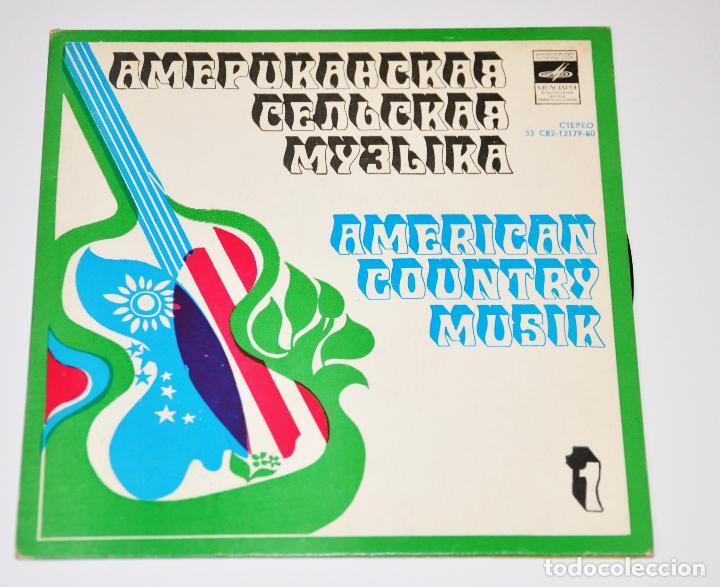 DISCO VINILO AMERICAN COUNTRY MUSIK.MELODIA .URSS (Música - Discos - Singles Vinilo - Country y Folk)