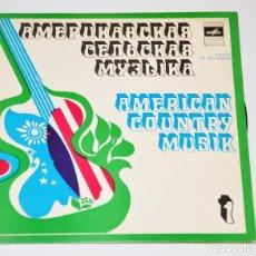 Discos de vinilo: DISCO VINILO AMERICAN COUNTRY MUSIK.MELODIA .URSS. Lote 118876655