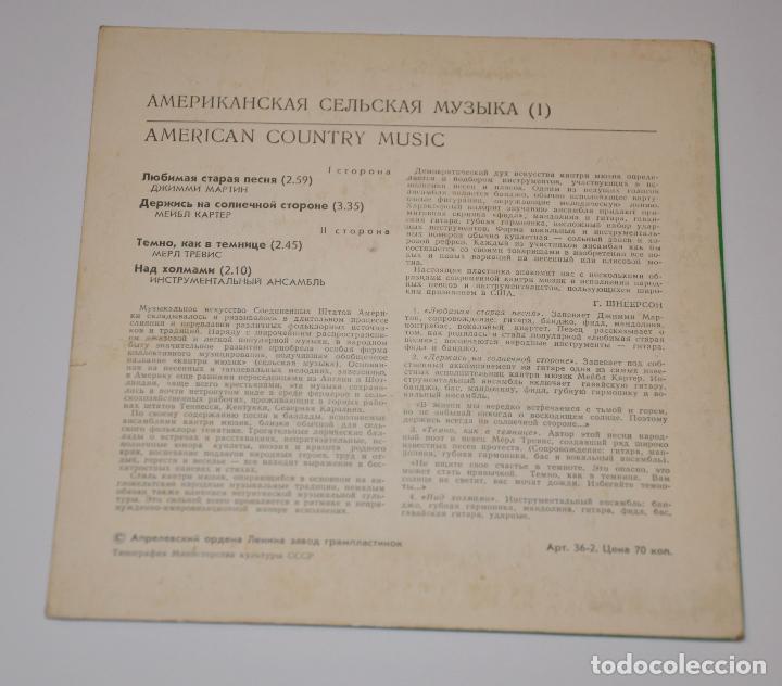 Discos de vinilo: DISCO VINILO AMERICAN COUNTRY MUSIK.MELODIA .URSS - Foto 2 - 118876655