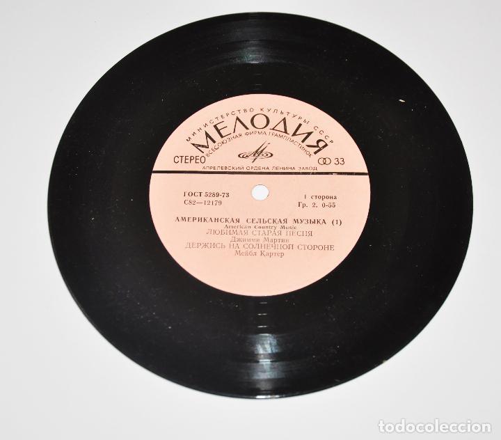 Discos de vinilo: DISCO VINILO AMERICAN COUNTRY MUSIK.MELODIA .URSS - Foto 3 - 118876655