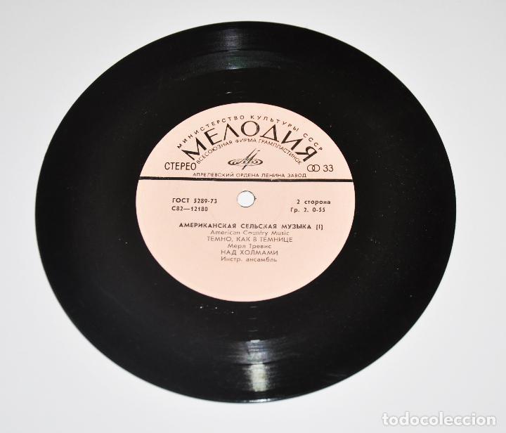 Discos de vinilo: DISCO VINILO AMERICAN COUNTRY MUSIK.MELODIA .URSS - Foto 4 - 118876655