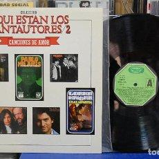 Discos de vinilo: AQUÍ ESTAN LOS CANTAUTORES / 2. MOVIEPLAY 1983, REF. 15.2295/9. LP. Lote 118985367