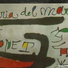Discos de vinilo: MARIA DEL MAR BONET. LP. PORTADA DOBLE. SELLO ARIOLA . EDITADO EN ESPAÑA. AÑO 1974. Lote 118989427