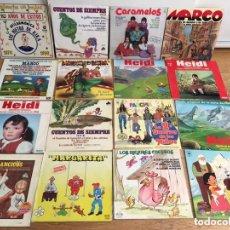 Discos de vinilo: LOTE 16 LPS VINILO DE MÚSICA / CUENTOS INFANTIL - MARCO, HEIDI, PARCHIS, CARAMELOS. Lote 119006443