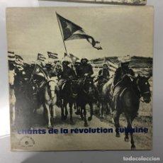Discos de vinilo: LP VARIOS · CHANTS DE LA REVOLUTION CUBAINE · LE CHANT DU MONDE LDX-S 4288. Lote 119008155