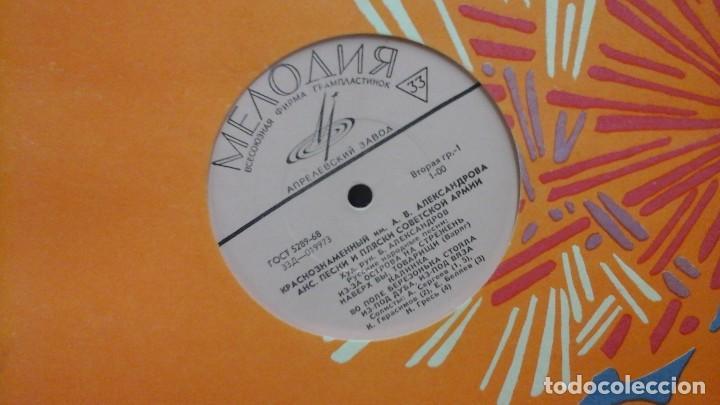 Discos de vinilo: lote de discos en vinilo . Música clásica - Foto 3 - 119051227