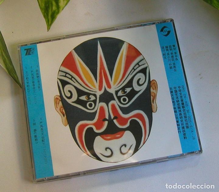 CD MÚSICA CHINA FOLKLORE CHINO OPERA CHINA TRADICIONAL ORIGINAL AÑO 1994 (Música - Discos de Vinilo - EPs - Étnicas y Músicas del Mundo)