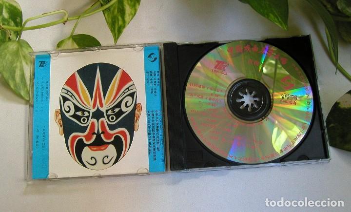 Discos de vinilo: CD MÚSICA CHINA FOLKLORE CHINO OPERA CHINA TRADICIONAL ORIGINAL AÑO 1994 - Foto 2 - 119138483