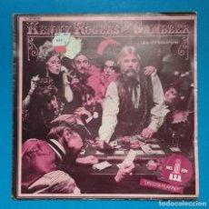 Disques de vinyle: KENNY ROGERS-THE GAMBLER. Lote 119145471
