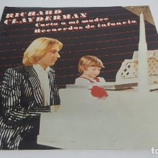 Discos de vinilo: RICHARD CLAYDERMAN. CARTA A MI MADRE. Lote 119170335