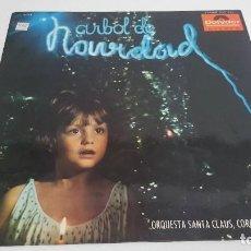 Discos de vinilo: ARBOL DE NAVIDAD. ORQUESTA SANTA CLAUS. Lote 119174527