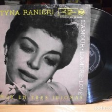 Discos de vinilo: KATYNA RANIERI AMOR EN TRES IDIOMAS LP SPAIN 1956 PEPETO TOP. Lote 119189271