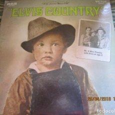 Discos de vinilo: ELVIS PRESLEY - ELVIS COUNTRY LP - ORIGINAL U.S.A. - RCA VICTOR RECORDS 1971 - STEREO - ORANGE LABEL. Lote 119192643