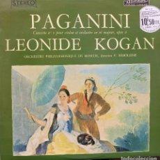 Discos de vinilo: PAGANINI - CONCIERTO N 1 PARA VIOLIN Y ORQUESTA - LEONIDE KOGAN *. Lote 119216327